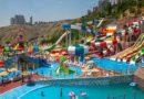 İndirimli Aquapark Giriş Biletleri – Firsat.me
